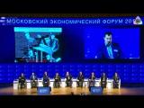 О методологической грамотности и развитии реального сектора экономики - Московский Экономический Форум