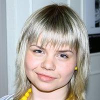 Катерина Егунова