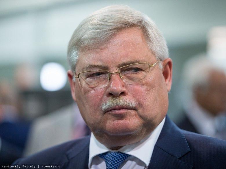 Сергей Жвачкин: Томской области за 5 лет нужно увеличить бюджет на 20 млрд.