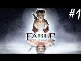 Kuplinov Play – СТРИМ от 25.09.17 – Fable: Anniversary # 1