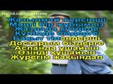 Ержигит Жандаров Армандадым КАРАОКЕ ҚАЗАҚША / КАЗАХСКОЕ КАРАОКЕ