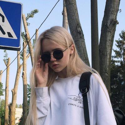 Екатерина Циглер