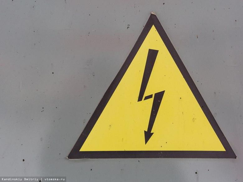 Электромонтер СХК погиб во вторник от удара током