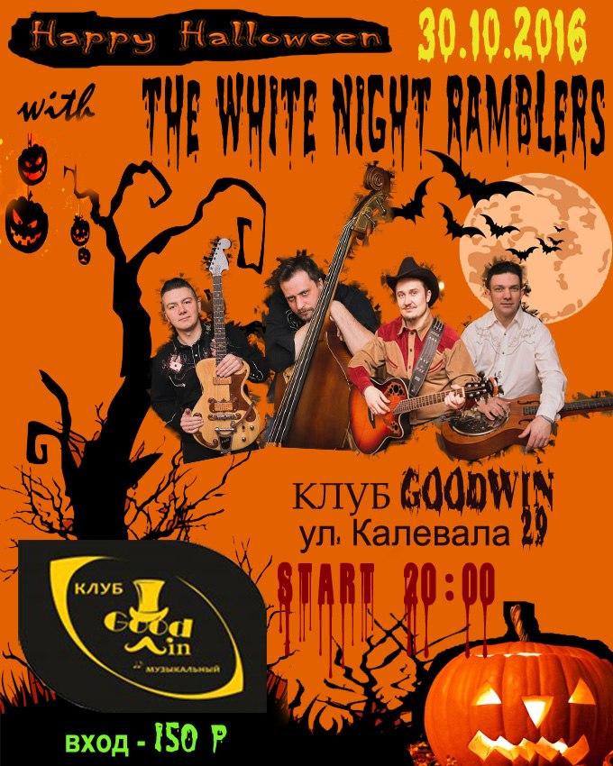 30.10 The White Night Ramblers в клубе GoodWin!