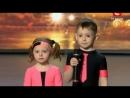 Украина мае талант 3 _ Киев _ Рина и Ринат Хабибудины