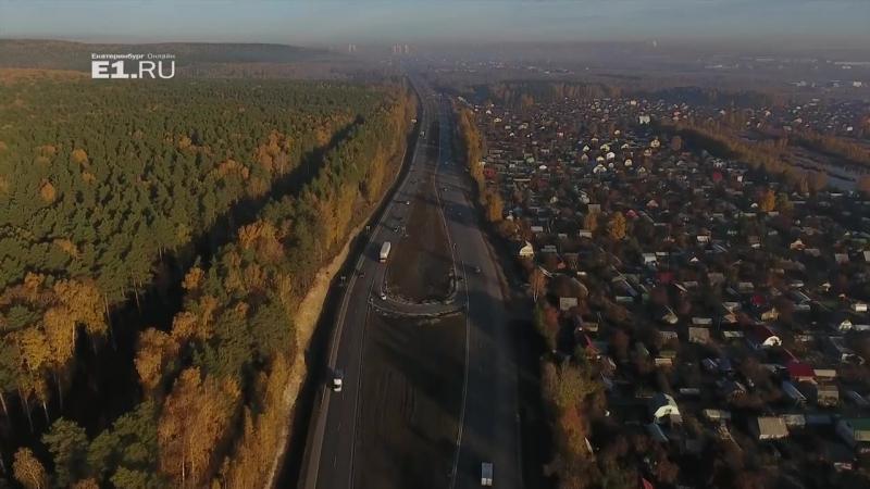 На пересечении ЕКАД и Челябинского тракта открыли новую развязку