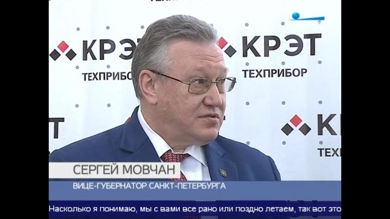 Телканал Петербург Техприбор 75