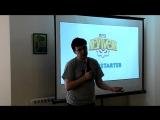 ВАК 2017 Александр Холопов – лекция «Как издать больше одного своего комикса и не сойти с ума»
