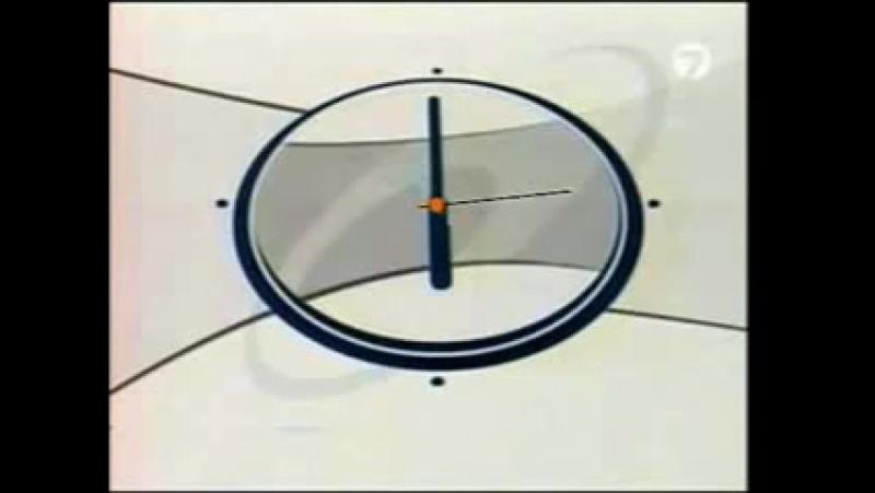 Смена логотипа (7ТВ, 01.09.2005) Реконструкция