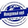 Россошанское отделение Молодежного клуба РГО