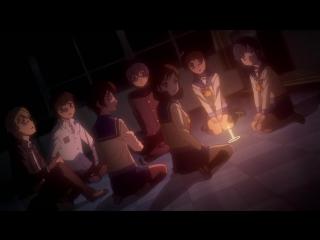 Corpse Party: Tortured Souls - Bougyakusareta Tamashii no Jukyou / Вечеринка мертвецов: Замученные души - 1 серия (MVO)