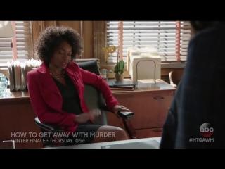 Промо Как избежать наказания за убийство (How to Get Away with Murder) 3 сезон 9 серия