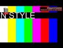 Den Style - live