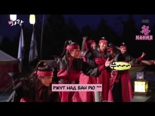 [Mania] BTS Hwarang - Танцули хваранов (рус.суб)