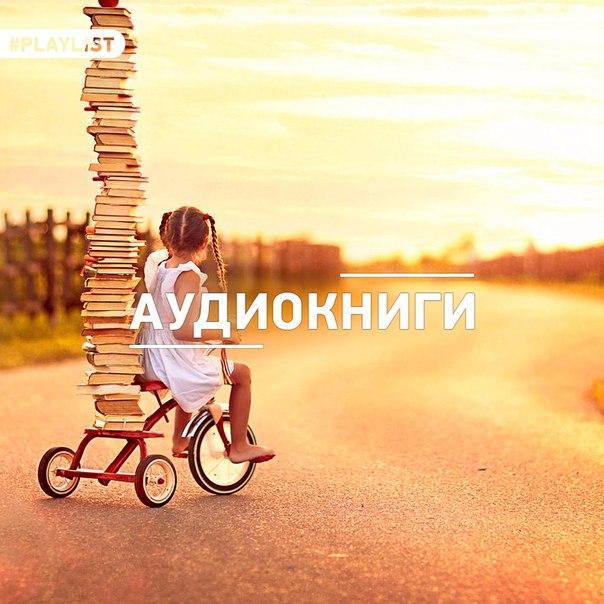 Фото №456273894 со страницы Dmut Gera