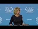 """М.В.Захарова: """"Россия прилагает максимум усилий в направлении сотрудничества по контртеррору"""""""