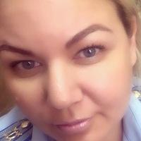 Yulia Vetrova