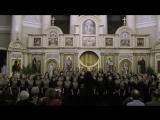 15.01.2017. 4. Херувимская песнь