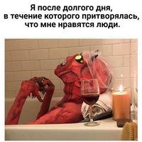 Игорь Пахомов