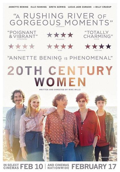 Рекомендованное и похожее на фильм три женщины