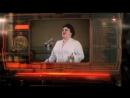 Легенды музыки 01 26 Людмила Зыкина 2017