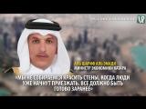 Как Катар готовится к ЧМ-2022