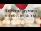 Copy_of_Мария_Миронова_для_друга_HD_2