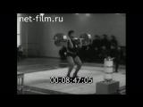 Первенство СССР по тяжёлой атлетике, Дворец Юбилейный, Вологда, 1970 год. Киножурнал Наш край 1970 № 57