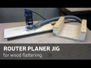 How To Make A Router Planer Jig For Wood Flattening Мини рейсмус из кромочного фрезера