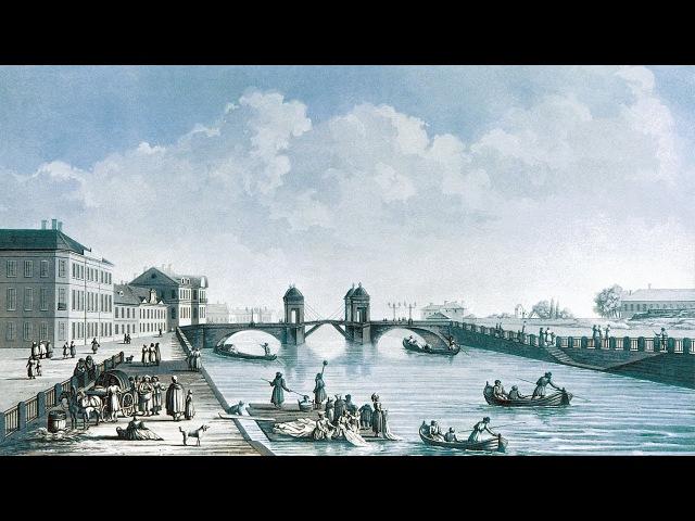 ТАЙНЫ ПИТЕРА 2-я часть. Крепости. Питер-Солнце. 1730-е гг...