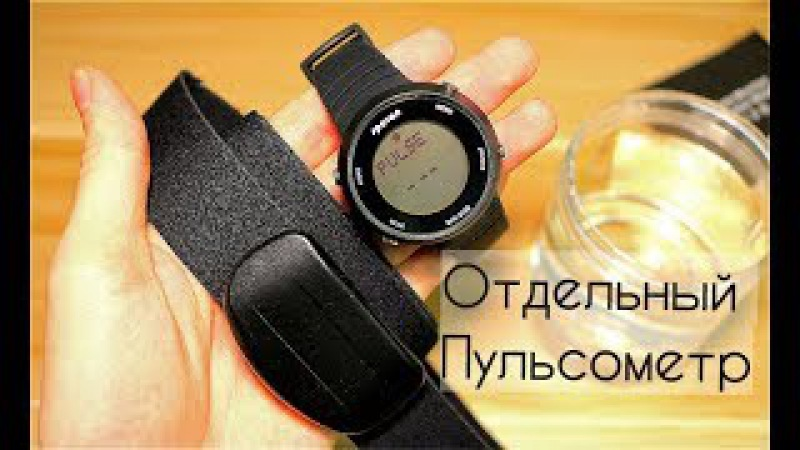 Созданы для Спортивных Людей SPOVAN SPV900 Смарт Спортивные Часы с Отдельным пульсоме...