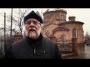 Донбасские рассказы отец Александр Намоконов
