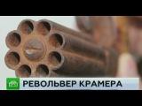 Житель Костромской области обнаружил на своем участке раритетный немецкий револьвер