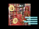 Barbie 3d Metropolis WRS
