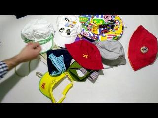 Детские кепки сток