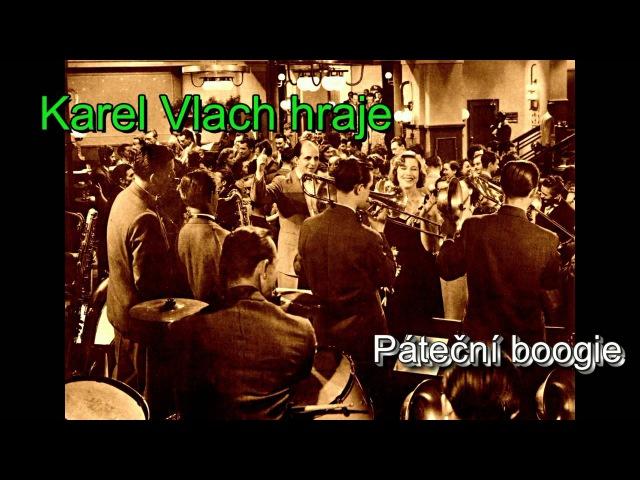 Karel Vlach hraje Páteční boogie Чехия. 1958 г.