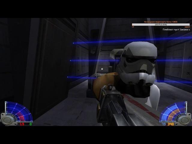 Jedi Academy - 09 Исследование Культа - Досуун (Побег из тюрьмы)