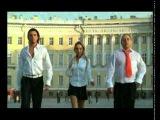 Русский размер и Дмитрий Нагиев - Родина