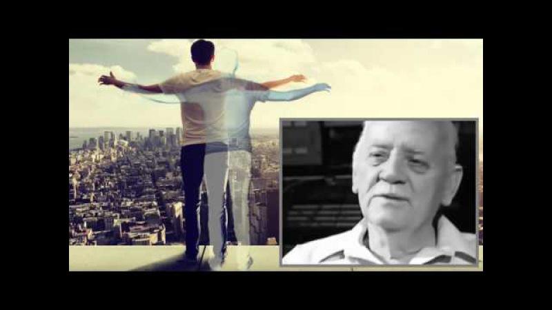 Роберт Монро — Внетелесные переживания: вопросы и ответы