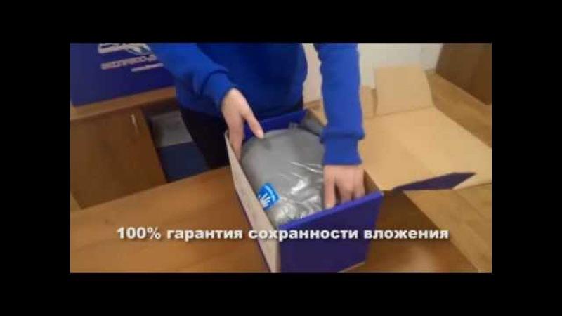 Видео инструкция для упаковки хрупких предметов сложной формы DIMEX