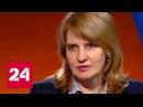 Мнение Наталья Касперская о русских хакерах