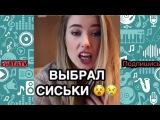 Новые Инстаграм Вайны Выпуск 6  Гусейн Гасанов, Юрий Кузнецов  Русские и Казахские вайны