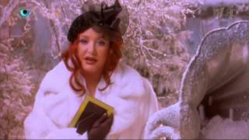 Алла Пугачева - Осенние Листья (Старые Песни о Главном, 1997)