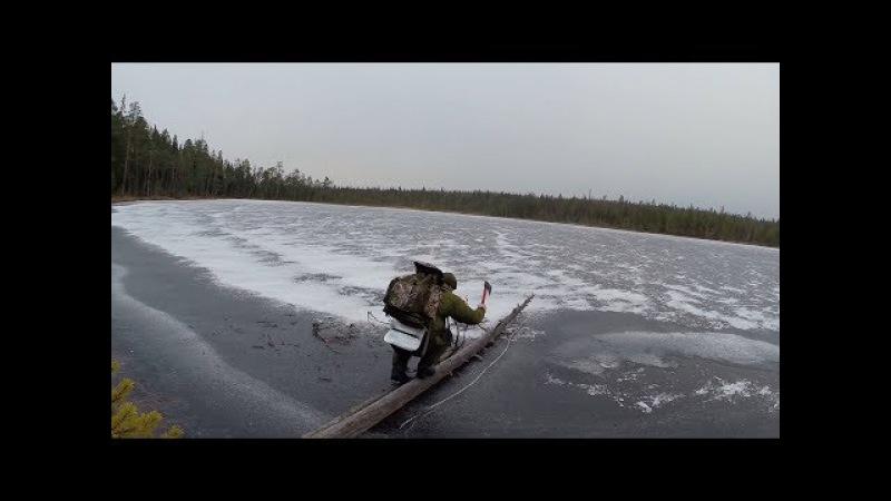 ПЕРВЫЙ ЛЁД , опасная рыбалка . FIRST ICE fishing threat