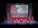X-ART Fame Your Choreo 2017 SHOW PROFI