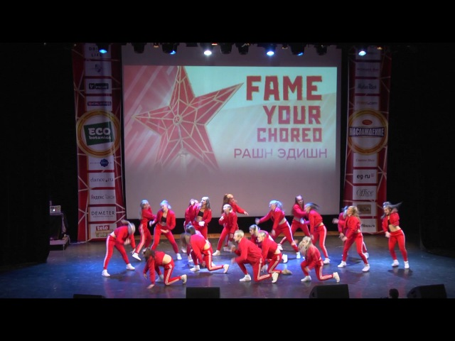 X-ART Fame Your Choreo 2017 SHOW PROFI