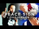 Boku No Hero Academia - PEACE SIGN - (FULL English Opening 2) OP cover by Jonathan Young