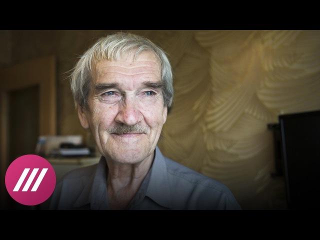 Человек, который спас мир: кем был Станислав Петров из Фрязино?