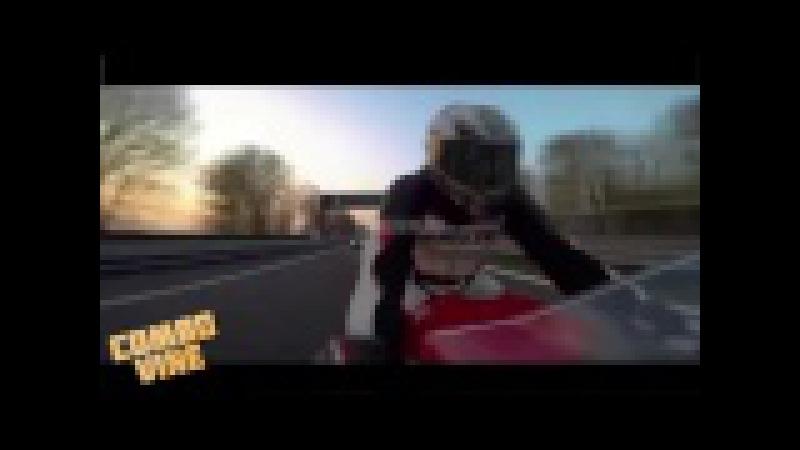 I LOVE MOTO Combo Vine 15