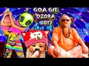 GOA GIL - Live Set @ OZORA Festival 2017 DOME [Part 1] 🌞 Dark Psytrance 🐵👹🎃🍄🌳🍃🐾🌀ॐ